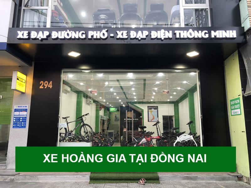 xe-hoang-gia-tai-dong-nai